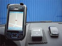ETEN G500 - Keomo BT GPS - Vorwort - 1