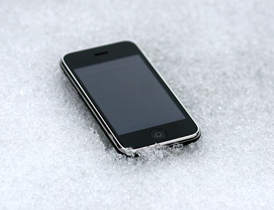 iPhone 3G - Einleitung - 1