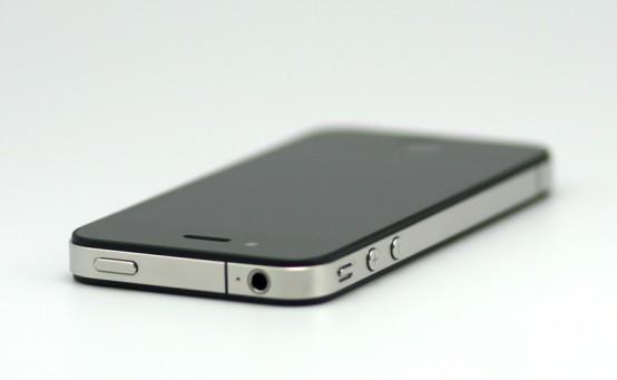 iPhone 4 - Einleitung - 1