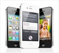 Apples iPhone 4S unterstützt neben dem Satellitensystem GPS auch das russische GLONASS...