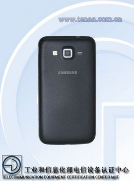 Galaxy_S4_Active_mini_02
