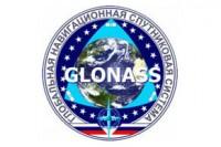 glonass-logo_291